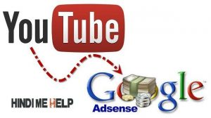 Youtube Video Monatize kaise kare, Adsense se kaise jode