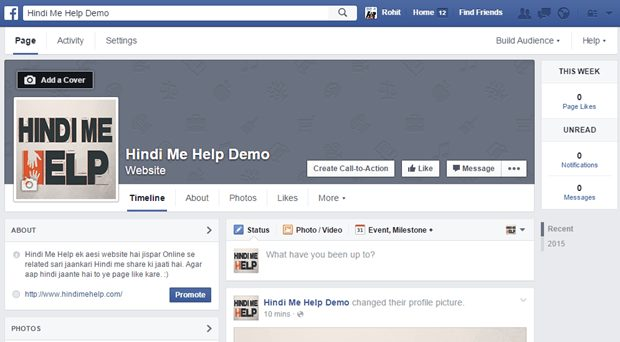 new facebook page create in hindi