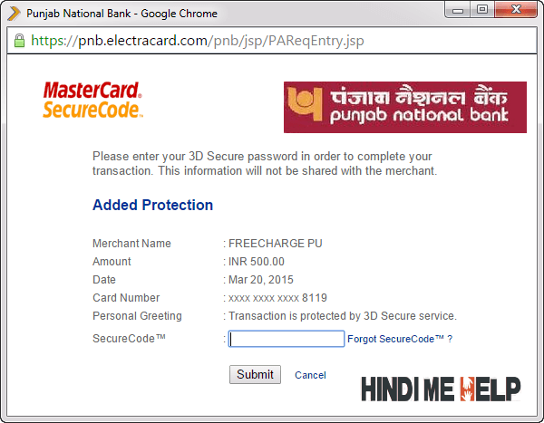 apna password daale payment karne ke liye