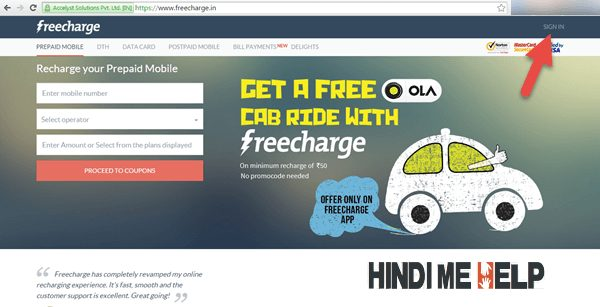 freecharge ki website par jao fir sign in karo