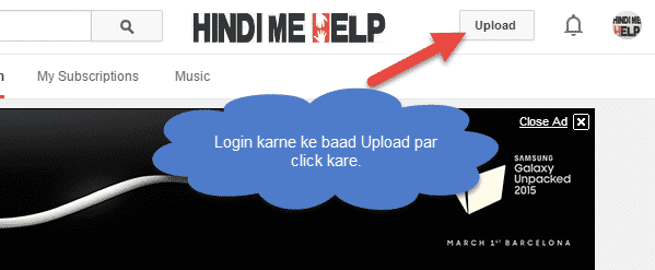upload ki button par click kare