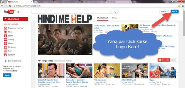 youtube par login kare video upload karne ke liye