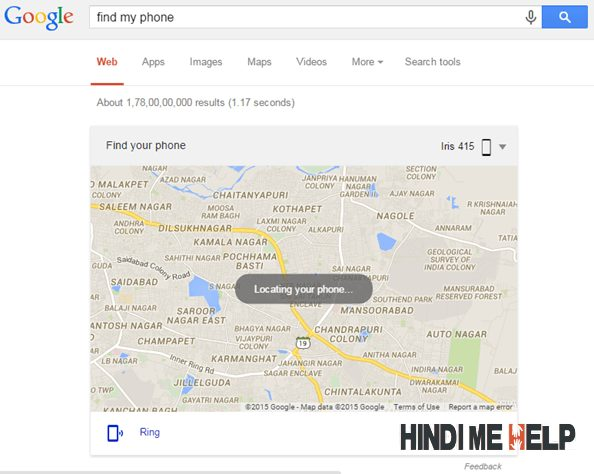 Google aapke mobile ki location ko search karegi