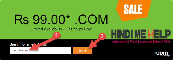 Domain search karo registration ke liye