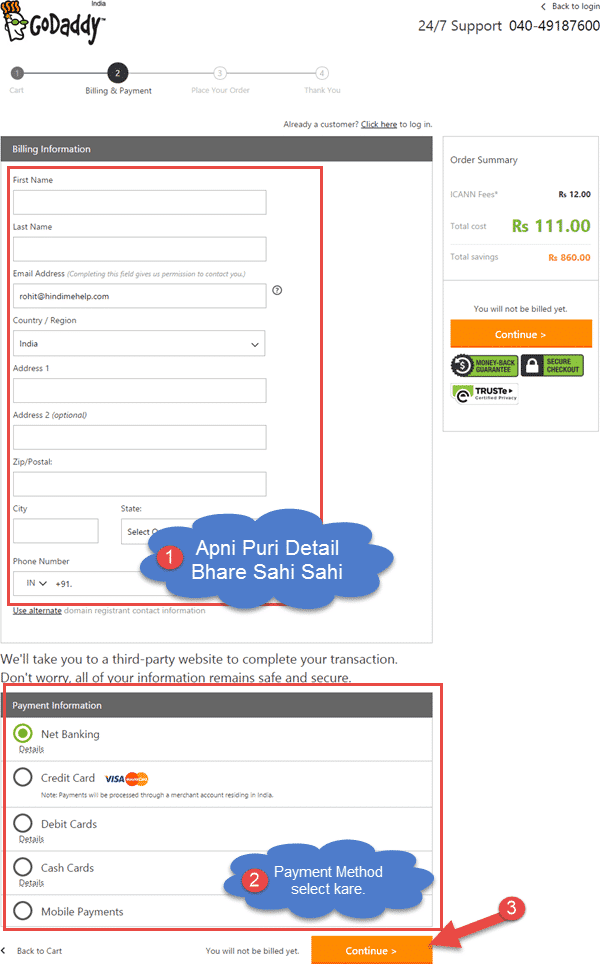 apni puri detail bhare fir payment method select karke contunie ki button par click kare