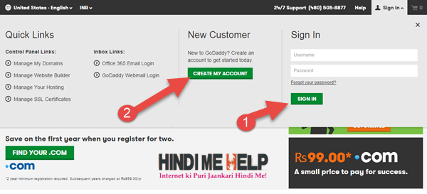 godaddy me login karo ya fir new account banao