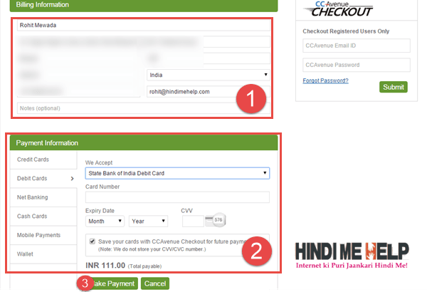 payment method select karke payment kare