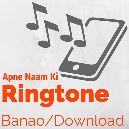 Apne Naam Ki Ringtone kaise Banaye/Download Kare - Hindi Me Help