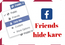 Facebook Friends ki list ko dusro se hide kaise kare uski puri jaankari hindi me