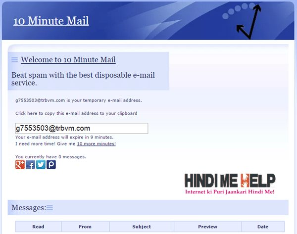 10 minute mail ki jaankari hindi me
