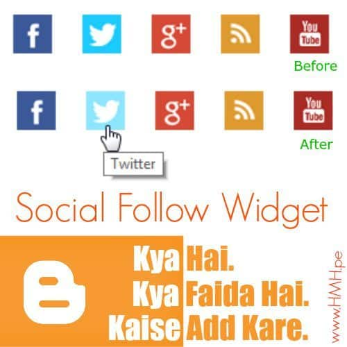Apne Blogger ke BLog me Social Follow Widget kaise add kare or kya faida hai iska uski puri jaankari Hindi me