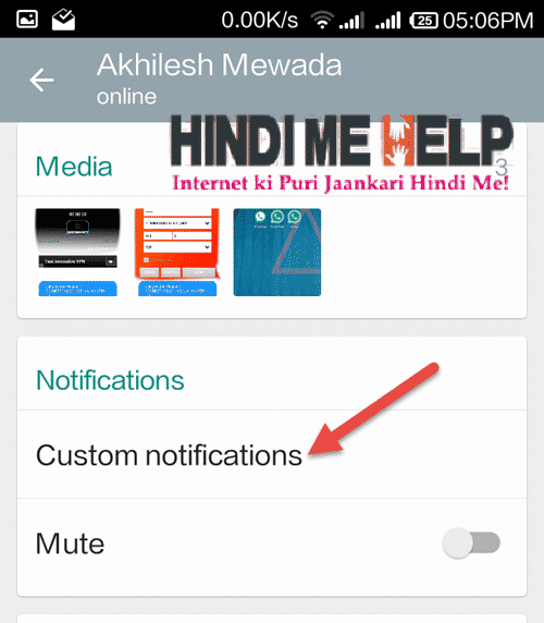 Custom Notification new future in whatsapp Hindi me Help