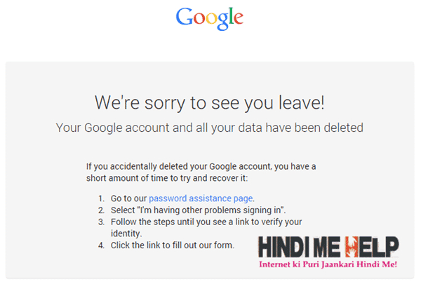 Google Account delete hone ke baad aesa message aata hai