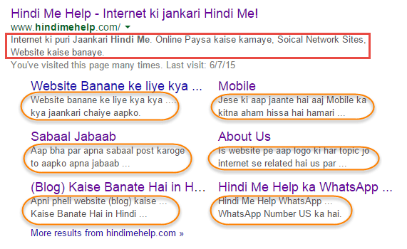 Search engine me apne blog ka Search Description  kaise dikhata hai or usko kaise enable kare blogger me