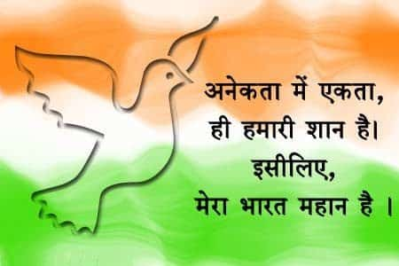 15th-August-2015-Independence-Day-Indian-Flag-Images-Pictures-Wallpapers-2015-32