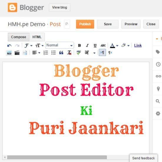 Blogger Post Editor ki Detail Me Puri Jaankari hindi me help HMH