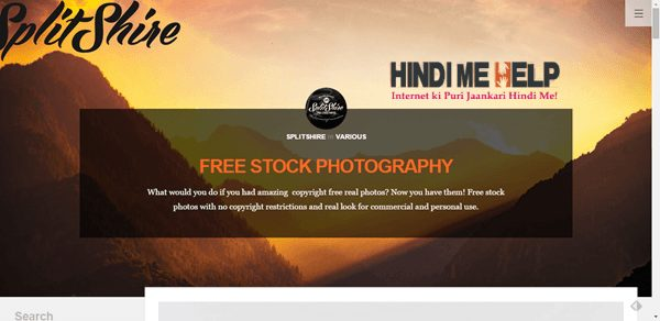 SplitShire se free me Stock Image Download kare