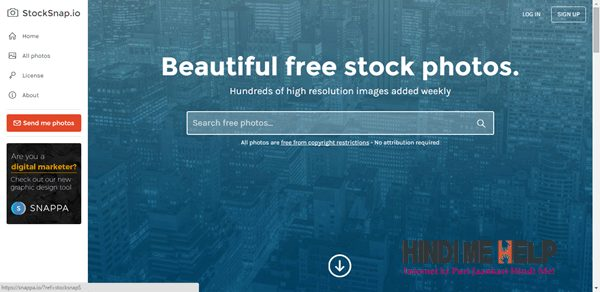 Stocksnap.io se free me Stock Image Download kare