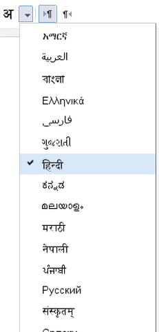 Transliterate Words Typed Phonetically in English Script (अ)