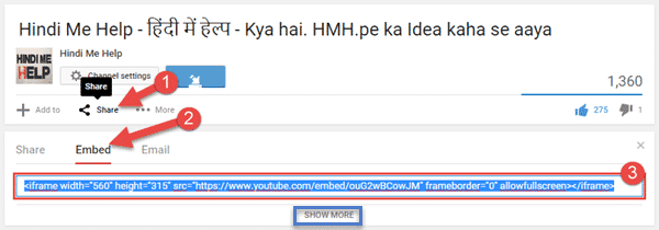 Video ko blogger me add karne ke liye embded karna padega