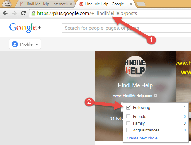 hindi Me Help Ko Follow kare google plus par