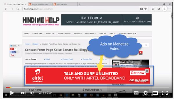 monetize kya hai youtube pa ads aate hair