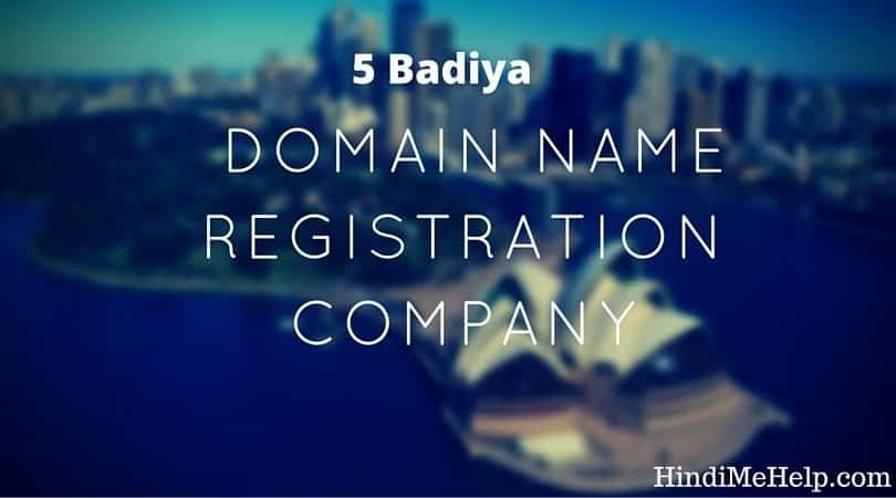 5 Badiya Domian registration company hindi me help