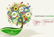 Happy Diwali 2015 Message, WallPaper, SMS, Sayri, Quotes