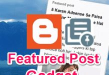 future post widget image hindi me logo hindi me