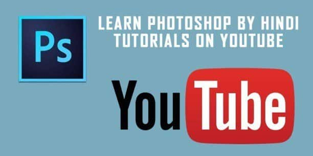 Learn Photoshop by Hindi Tutorials on TouTube in Hindi