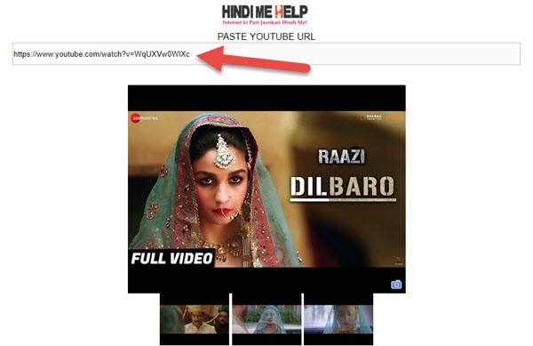 download youtube thumbnail in HD hindimehelp