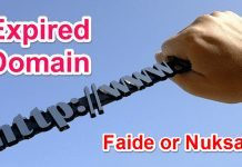 expired domain ke faide or nuksan or kaise kharide expired domain ko uski jankari hindi me