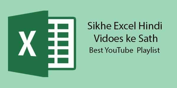 Learn Excel With Hindi YouTube Videos [Best Playlist]