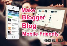 Blogger Template Ko Mobile Friendly Kaise Banaye uski detail me jankari in hindi