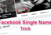 facebook single name kaise set kare uski jankari or tirck hindi me
