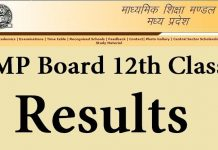 Online MP Board 12th result 2016 kaise dekhte hai