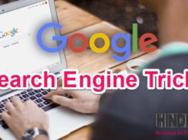 Google Search Engine Tricks Jo Aapko Nahi Pata or aapko pata honi chaiye