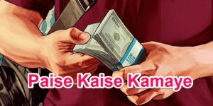 Online Internet Se Paise Kaise Kamaye in Hindi