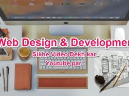 Web Designing & Developing Sikhe Video Dekh kar [5 Youtube Channel]