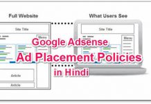Google Adsense Ad Placement Policies in Hindi [Ad kaha or kaise lagaye]