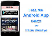 Computer ya Mobile se Application (Software) Kaise banaye or paise kamaye