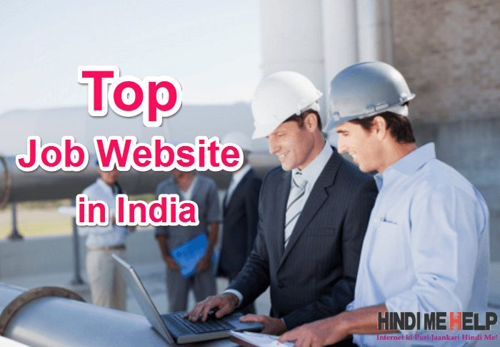 Top Job Website in India - Naukri Website List