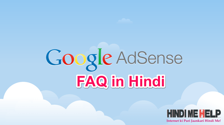 Adsense Question Answers [Adsense FAQ in Hindi] - Adsense