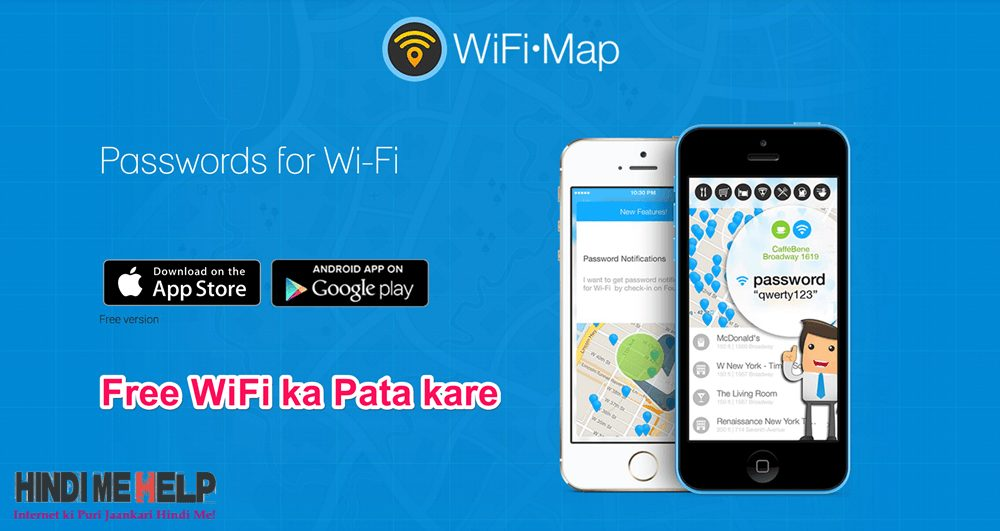 Free WiFi or Password Pata kare Mobile Me (WiFi Map)