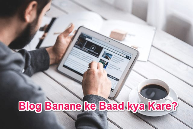 Blog Banane Ke Baad Kya Kya Kare (Full Guide in Hindi)