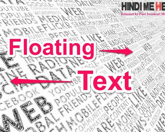 Blog me Floating text kaise add kare