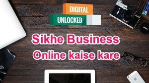 MP Board 12th result 2016 kaise dekhte hai Online or Mobile me