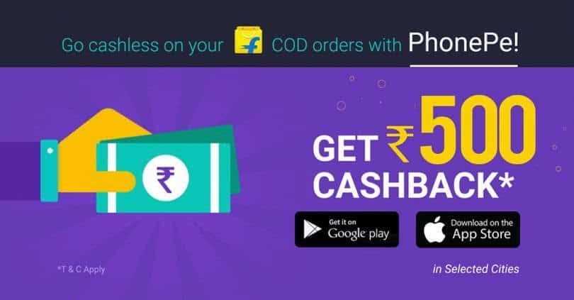 PhonePe App par Account Banaye or ₹500 Turant kamaye