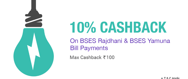 phonepe app se bill pay karke 100 rupee kamaye offer