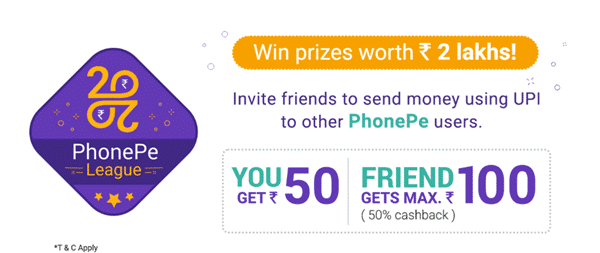 phonepe refer karke 50 rupee kamaye